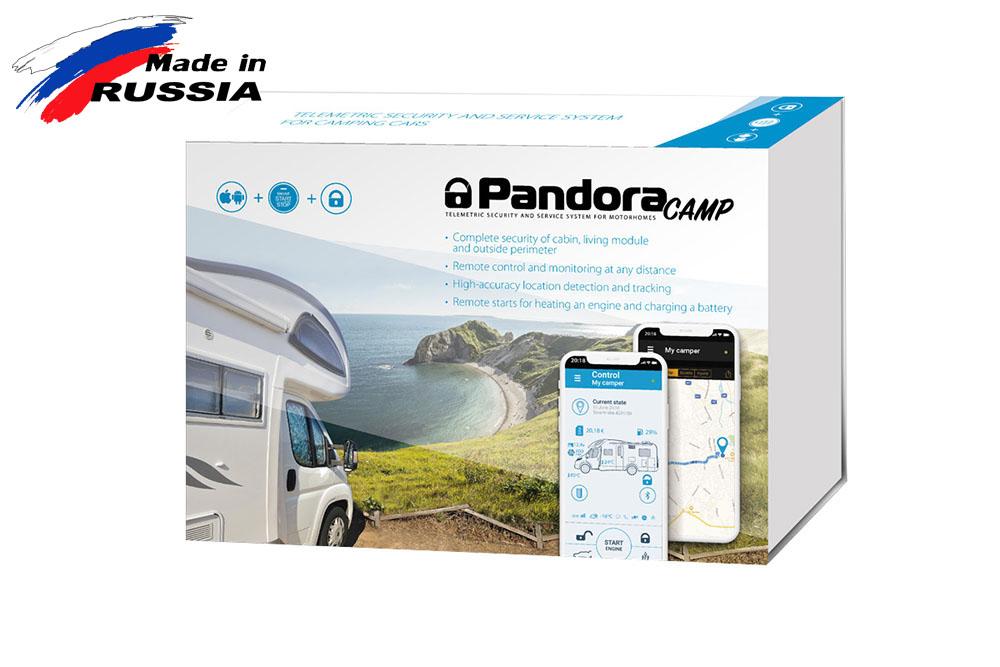 Camper alarm system Pandora Camp